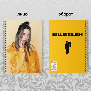 Скетчбук А5 48 л. 150 гр.м Billie Eilish 003