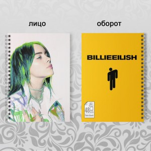 Скетчбук А5 48 л. 150 гр.м Billie Eilish 004