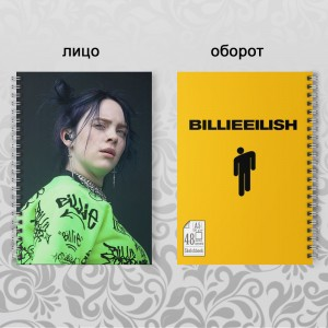 Скетчбук А5 48 л. 150 гр.м Billie Eilish 005