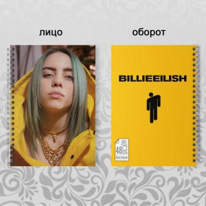 Скетчбук А5 48 л. 150 гр.м Billie Eilish 006