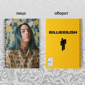 Скетчбук А5 48 л. 150 гр.м Billie Eilish 009