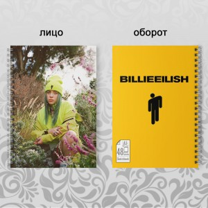 Скетчбук А5 48 л. 150 гр.м Billie Eilish 012